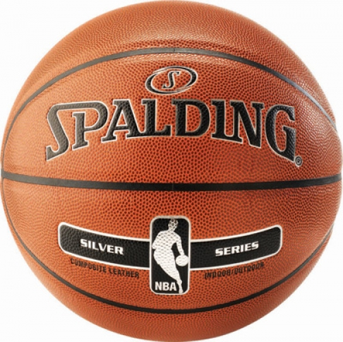 spalding-basketball-silver-series-front